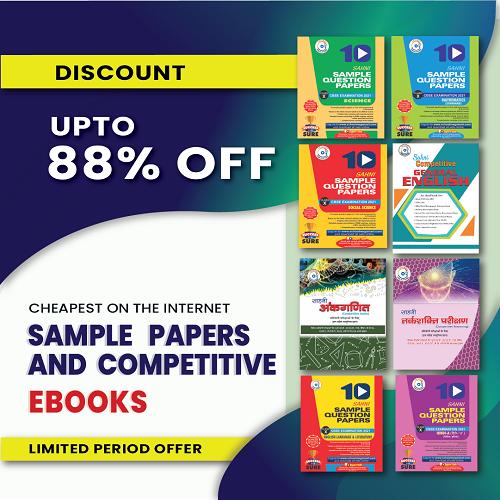 sahni-ebooks